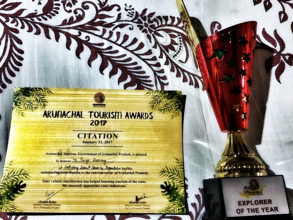 The Certificate & Trophy